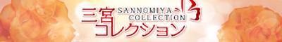 神戸・三宮 CLUB COLLECTION(コレクション)